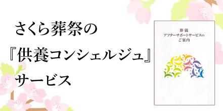 葬儀後に必要な手続き~厚生年金・国民年金の手続き⑤(最終)