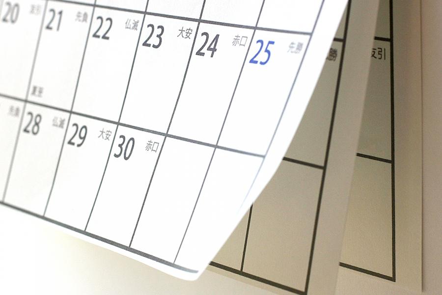 六曜とお葬式の関係~友引・仏滅