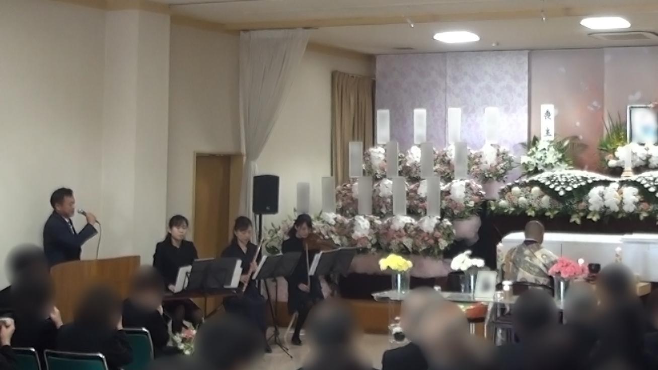 『奏儀(そうぎ)』~奏でる葬儀